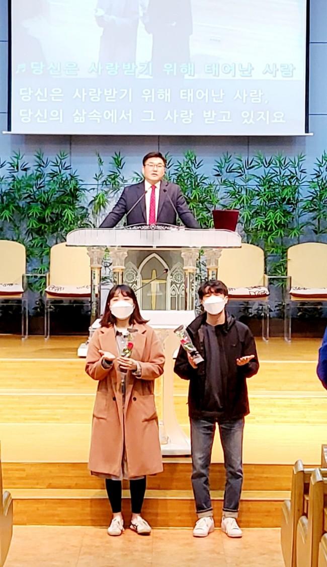 삼위교회 / 새가족소개